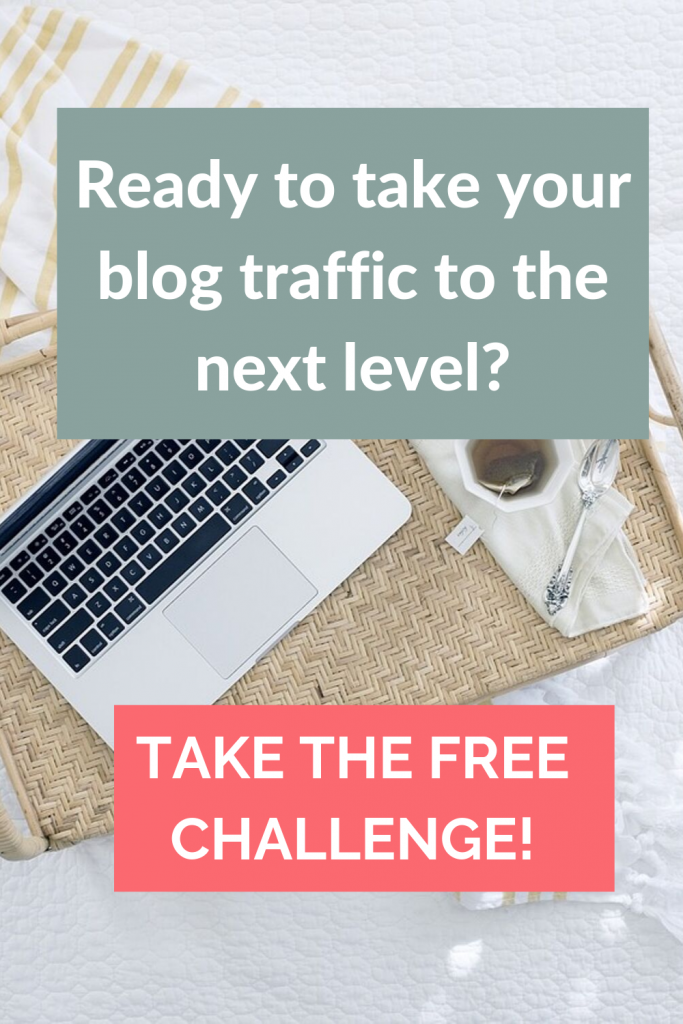 Pinterest Traffic Challenge Optin
